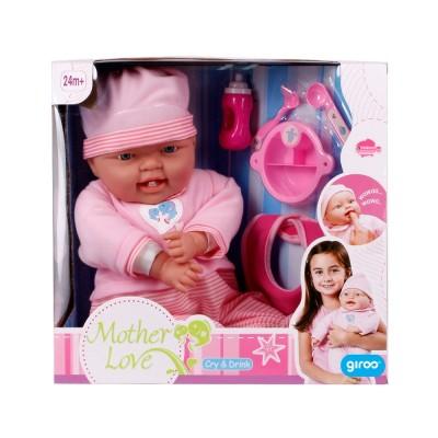 Boneca 43 Cm Chora e Bebe + Acessórios
