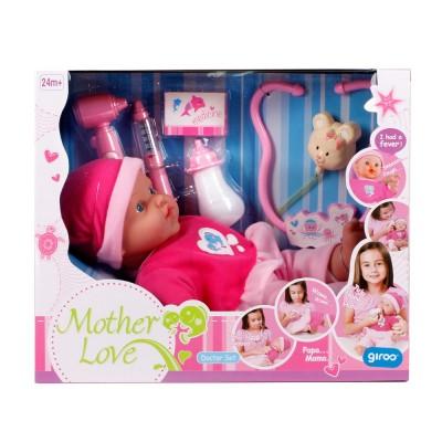 Boneca 43 Cm Rosa Cuida de Mim Multisons