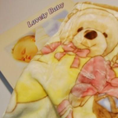 Cobertor Bebé Lovely Baby
