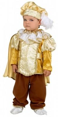 Fato Principe de Ouro