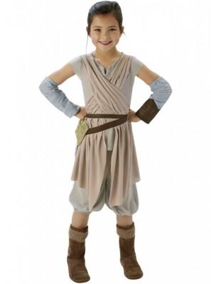 Fato Rey Star Wars