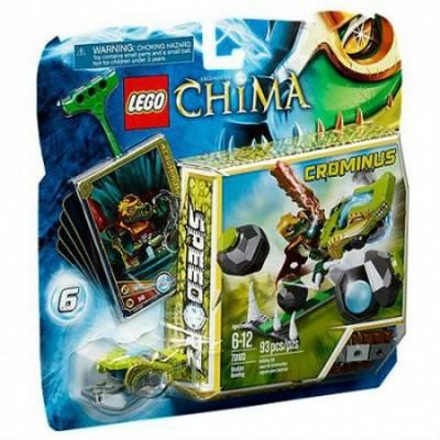 Jogo Lego Bowling c/ Bolas Pedra (Speedorz)