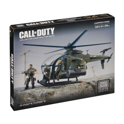 Mega Call Of Duty Helicóptero