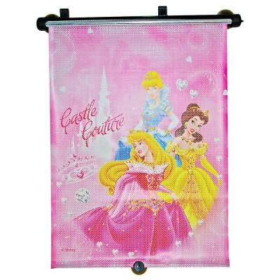 Pára-sol extensivel Princesas Disney