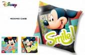 Almofada 40cm de Mickey Mouse - Sortidas