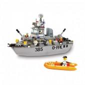 Barco Patrulha 461 PCS Army Sluban