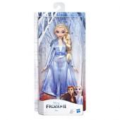 Boneca Elsa Frozen 2