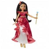 Boneca Princesa Avalor