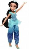Boneca Princesa Jasmine
