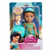 Bonecas princesas disney 16cm sortidas