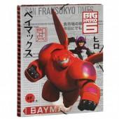 Capa Com Elasticos Big Hero 6 Disney Baymax A4