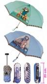 Chapéu de chuva de bolso Gorjuss