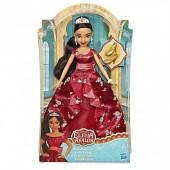 Elena de Avalor - Boneca Vestido Coroação