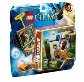 Jogo Lego Chima Queda de Água (Speedorz)