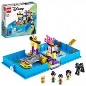 Lego Disney Aventuras Livro Contos Mulan