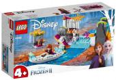 Lego Frozen II 41165- Expedição em Canoa da Anna
