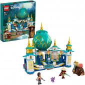 Lego Raya e o Último Dragão Palácio Coração 43181