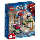 Lego Super Heroes Spiderman Ameaça de Mysterio 76149