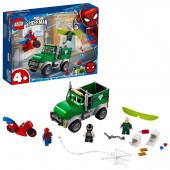 Lego Super Heroes Spiderman Ataque Camião Vulture 76147