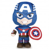 Peluche Capitão América Marvel 45cm
