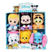 Peluches Disney Glitzies 15cm -  serie 1