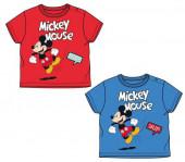 T-Shirt Bebé Mickey Yup Sortida